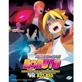 BORUTO:NARUTO NEXT GENERATIONS BOX 30 (3DVD)