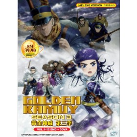 GOLDEN KAMUY (SEASON 3) 黃金神威 第三季 VOL.1-12 END + 3OVA