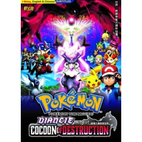 Pokemon Movie17: Diancie & Cocoon Of Destrustion