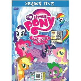 MY LITTLE PONY SEASON 5 (DVD)