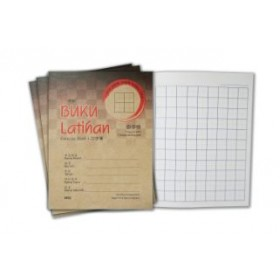 UNI Chinese Writing Kraft Cover Exercise Book 60 Pages
