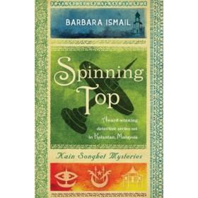 Spinning Top: Kain Songket Mysteries