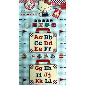 HELLO KITTY 立体身高尺:英文字母