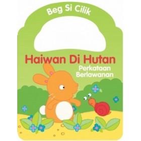 BEG SI CILIK : HAIWAN DI HUTAN