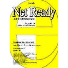 Net Ready