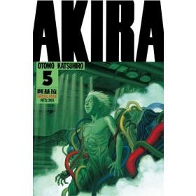 AKIRA阿基拉(05)