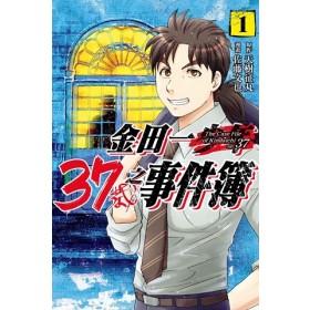 金田一37歲之事件簿(01)