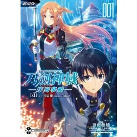 劇場版 Sword Art Online刀劍神域 ─序列爭戰─ (01)