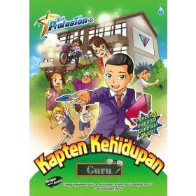 SIRI PROFESION 02: KAPTEN KEHIDUPAN (GURU)