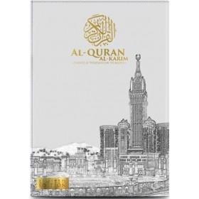 AL-QURAN HUMAIRA EDISI ISTIMEWA (130)