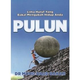 PULUN