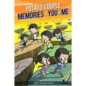 THE POTATO COUPLE 3 : MEMORIES OF YOU AN