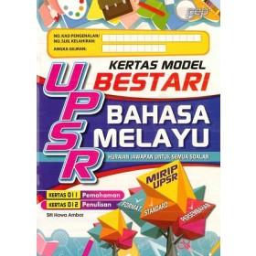 UPSR Kertas Model Bestari Bahasa Melayu