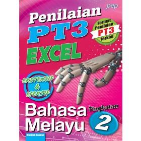TINGKATAN 2 PENILAIAN PT3 EXCEL BAHASA MELAYU