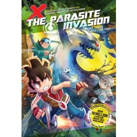 (W03) X-V TERRAN DEFENDERS:THE PARASITE