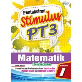 TINGKATAN 1 PENTAKSIRAN STIMULUS PT3 MATEMATIK (DWIBAHASA)