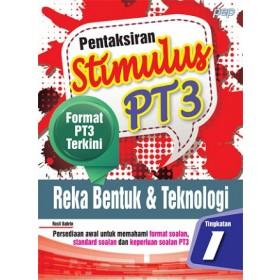 TINGKATAN 1 PENTAKSIRAN STIMULUS PT3 REKA BENTUK & TEKNOLOGI