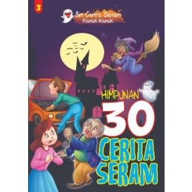 HIMPUNAN 30 CERITA SERAM 3