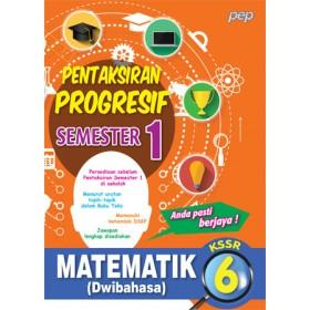 Tahun 6 Pentaksiran Progresif Semester 1 Matematik(Dwibahasa)