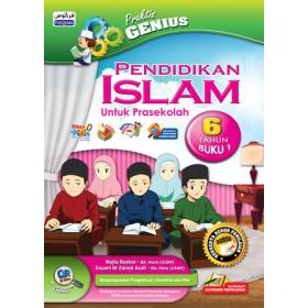 PRAKTIS GENIUS PENDIDIKAN ISLAM BUKU 1(6 TAHUN)