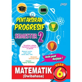 Tahun 6 Pentaksiran Progresif Semester 2 Matematik(Dwibahasa)