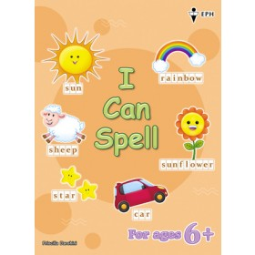 I Can Spell English (Ages 6+)
