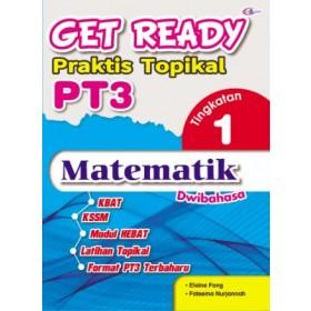 TINGKATAN 1 GET READY PRAKTIS TOPIKAL PT3 MATEMATIK