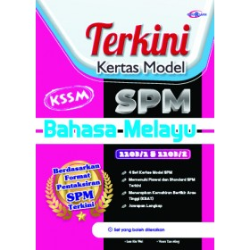 TERKINI KERTAS MODEL SPM BAHASA MELAYU