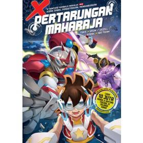 X-Venture Pembela Makhluk 12: Pertarungan Maharaja