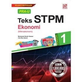 Penggal 1 Pra-U Teks STPM Ekonomi (Mikroekonomi)
