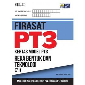 FIRASAT KERTAS MODEL PT3 REKA BENTUK AND TEKNOLOGI