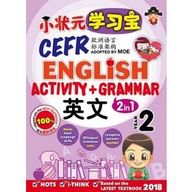 二年级 亲子学习宝 英文 < Primary 2 Qin Zi Xue Xi Bao SJK English  >