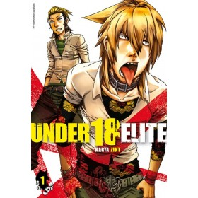 UNDER 18: ELITE JILID 1