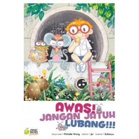 MAGIC BEAN JUNIOR 04: AWAS! JANGAN JATUH LUBANG!!!