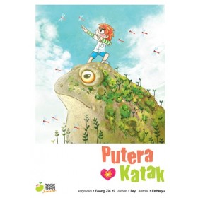 MAGIC BEAN JUNIOR 02: PUTERA KATAK