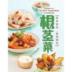 根茎菜:简单食材,煮得精彩