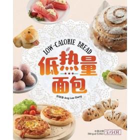 低热量面包