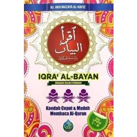 IQRA' AL-BAYAN