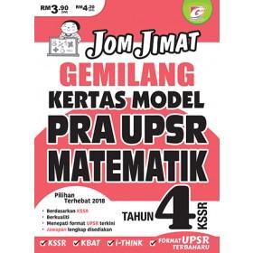 Tahun 4 Jom Jimat Gemilang Kertas Model PRA UPSR Matematik SK