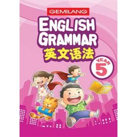 五年级英文语法 <Primary 5 English Grammar>