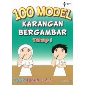 100 Model Krg Bergambar BM Tahap 1 SK 17