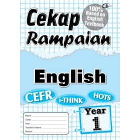 Tahun 1 Cekap Rampaian English (CEFR)