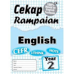 Tahun 2 Cekap Rampaian English (CEFR)
