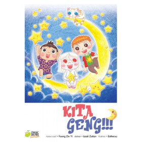 MAGIC BEAN JUNIOR 05: KITA GENG!!!