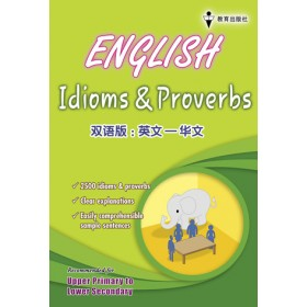 English Idioms & Proverbs (English-Chinese)-Upper Primary to Lower Secondary