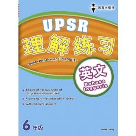 六年级理解练习英文 < Primary 6 Latihan Pemahaman UPSR English >