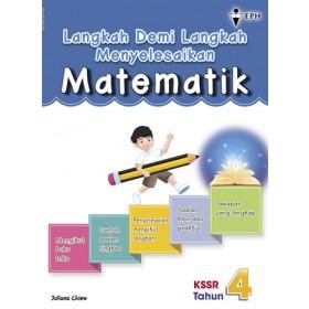 Primary 4 Langkah Demi Langkah Menyelesaikan Matematik