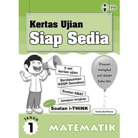 Primary 1 Kertas Ujian Siap Sedia Matematik