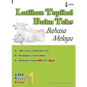 Primary 1 Latihan Topikal Buku Teks Bahasa Melayu