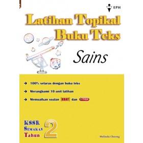Primary 2 Latihan Topikal Buku Teks Sains